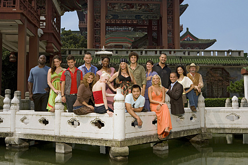 "TV Tonight: ""Survivor: China"""